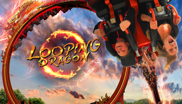 looping-dragon
