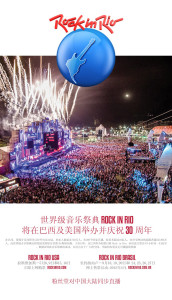 rock-rio-china