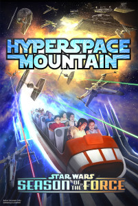 Hyperspace Mountain Art Disney