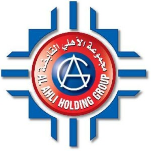 Al Ahli Holding Group Logo