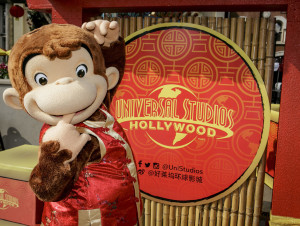 Curious George USH Lunar New Year 2016
